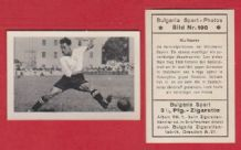 Bayern Munich Emil Kutterer Germany 100